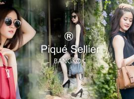 Piqué Sellier กระเป๋าหนังแท้ Made To Order ใบหรูที่รู้ใจผู้หญิง (ร้านค้าแนะนำ #37)