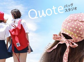 Quote Bag Studio หมวกและกระเป๋าสไตล์ญี่ปุ่น (ร้านค้าแนะนำ #40)