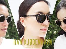HAN THAILAND แว่นตาสุดชิคจาก เดนมาร์ก (ร้านค้าแนะนำ #39)