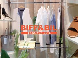 BIFF & BIL 2016 งานแสดงสินค้าแฟชั่นและเครื่องหนังมากกว่า 100 แบรนด์