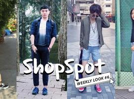 วันหยุดนี้แต่งตัวยังไงดีนะ! มาดู สไตล์การแต่งตัว จาก ShopSpotters กันดีกว่า! (Weekly Look #6)