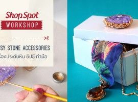 ShopSpot Workshop : เครื่องประดับหิน ยิปซี ทำมือ Gypsy Stone Accessories – 03/04/2016 (Workshop#18)
