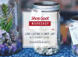 ShopSpot Workshop : Long Last Flower Jar with SUMMER SUNDE'  – 23/04/2016 (Workshop#19)