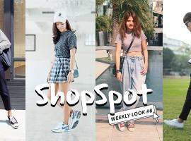 มาดู ไอเดียการแต่งตัวเท่ๆ จาก ShopSpotters ไว้ใช้ในวันที่ไม่รู้จะแต่งอะไรดี! (Weekly Look #8)