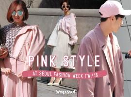 """Pink Style """"แฟชั่นสีชมพู"""" สุดฮิต! ที่กำลังมาแรงในหมู่วัยรุ่นเกาหลีตอนนี้! (สไตล์ #134)"""