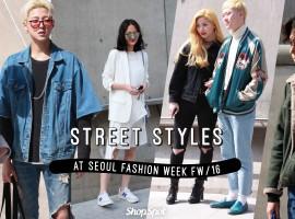 จัดเต็ม! บรรยากาศงาน 2016 F/W Seoul Fashion Week และสตรีทสไตล์สุดแซ่บจากเหล่าแฟชั่นนิสต้า
