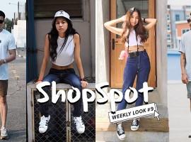 ShopSpotter ชวนเพื่อนๆ แต่งตัวสไตล์ชิลๆ ให้เหมาะกับซัมเมอร์นี้! (Weekly Look #9)
