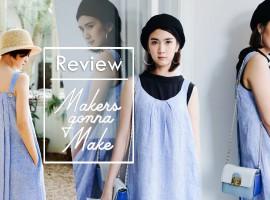 "[Review] Linen Camisole Dress น่ารักสไตล์ญี่ปุ่น จากแบรนด์ ""Makers Gonna Make""  (รีวิว #21)"