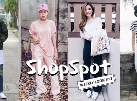 """มาแต่งตัวให้ได้ """"ลุคสตรีท"""" แบบเพื่อนๆชาว ShopSpotter กันเถอะ! (Weekly Look #13)"""