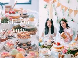 Dandelion Tea Party ปาร์ตี้น้ำชายามบ่าย ที่สาวๆจะต้องเลิฟ