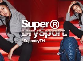 Superdry Sport เปิดมิติใหม่ให้สาวๆ ที่รักความแอ็คทีฟ