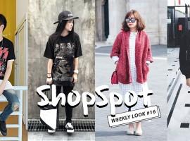 เปลี่ยนวันธรรมดาให้สนุกขึ้น! ด้วยการ แต่งตัวชิคๆ ตามสไตล์ ShopSpotter (Weekly Look #16)