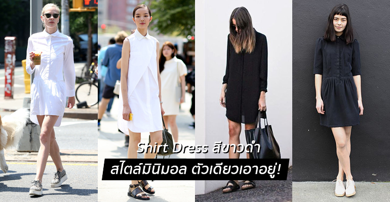 shirtdress-cover