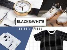 Black & White มาเป็นหนุ่มเท่ด้วย สีขาว-ดำ ไอเท็มแนะนำโดย ShopSpot (Editor's Picks#26)