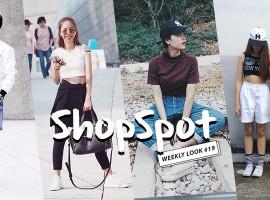 เปลี่ยนสไตล์การแต่งตัวเดิมๆ มาเป็น สตรีทสไตล์ สุดเท่! ตามแบบ ShopSpotter (Weekly Look #19)