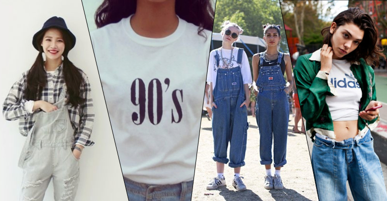 แฟชั่นยุค 90