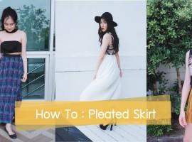 How To : แต่งลุค กระโปรงพลีท เปรี้ยว ชิค ไม่น่าเบื่อ (ShopSpot Blogger #30)