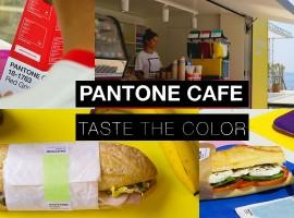 แจกความสดใสกับ Pantone Café กลับมาเป็นปีที่ 2 แล้ว!