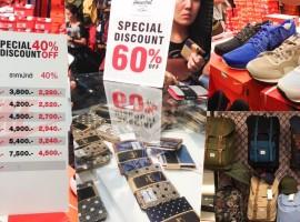 """ลดหนักมาก! ในงาน """"SFGXclusive Sale"""" ลดสูงสุดถึง 80% แบรนด์แซ่บๆเพียบ! Nike, Toms, Herschel, Fitflop"""