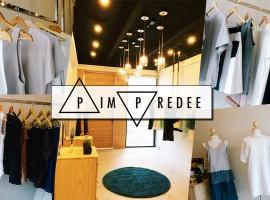 PimPredee ดูดีมีสไตล์ไปกับเสื้อผ้าดีไซน์ เรียบหรู คุณภาพดี (ร้านค้าแนะนำ #58)