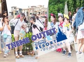 """พาไปส่องแฟชั่นการ """"แต่งตัวเป็นธีม"""" ของวัยรุ่นญี่ปุ่นที่ Tokyo Disneyland"""