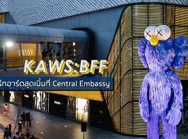 """KAWS บินร่วมเปิดนิทรรศการสุดเบิ้ม """"KAWS:BFF"""" ครั้งแรกในโลกที่ไทย!"""