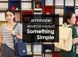 Interview Series EP 1 : SOMETHING SIMPLE กระเป๋าดีไซน์เรียบง่ายเน้นวัสดุธรรมชาติ (บทสัมภาษณ์#37)