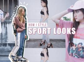 How To : Sweet Sport ลุคสปอร์ตเกิร์ลสีหวาน ก็ได้นะแกรรร๋ (ShopSpot Blogger #34)