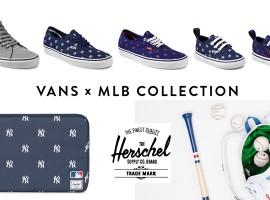 2 แบรนด์แฟชั่นสุดฮิปเอาใจคอกีฬาเบสบอล ชวนไปอินกับ Major League Baseball ® Collection