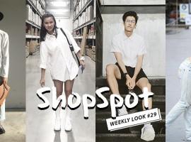 มาแต่งตัวเท่ๆด้วย สไตล์มินิมอล ตามแบบ ShopSpotter กันจ้า (Weekly Look #29)