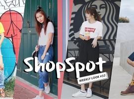 ใครๆก็ดูดีได้ ด้วยการแต่งตัว! มามิกซ์แอนด์แมทช์ลุคชิคๆตามแบบ ShopSpotter กันจ้า (Weekly Look #32)