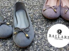 Ballare รองเท้า & ถุงเท้าสุดเบาสบาย เหมาะกับผู้หญิงทุกคน (ร้านค้าแนะนำ #98)