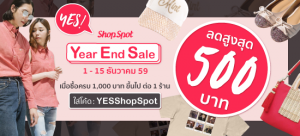 shopspot_yes_popup