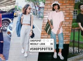 แนวการแต่งตัวสุดแนว ส่องลุคชิคๆตามแบบ ShopSpotter กันเถอะ (Weekly Look #35)