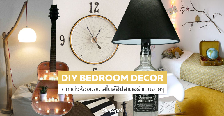 shopspot_cover_diybedroom_decor