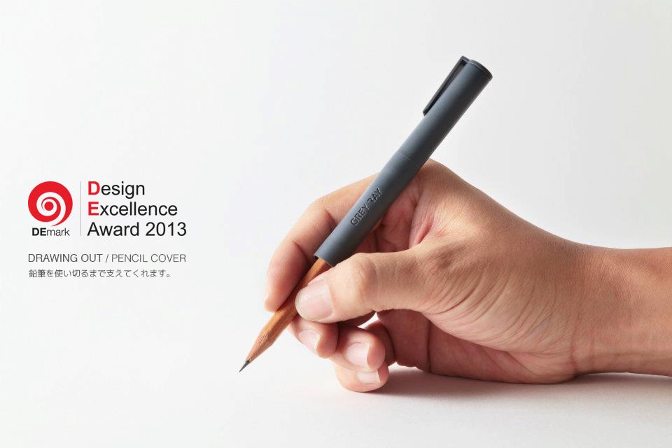 1433790012-drawingout-o