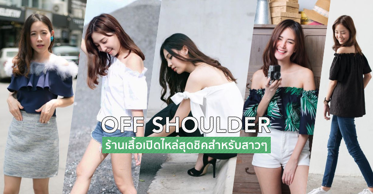 offsholuder_cover
