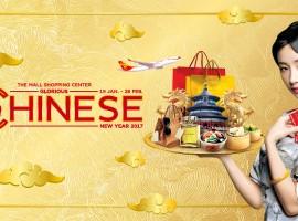 """ต้อนรับ """"ตรุษจีน"""" ด้วยโปรโมชั่นสุดพิเศษ พร้อมลุ้น กิน ฟิน เที่ยวฟรี! ที่เดอะมอลล์ทุกสาขา"""