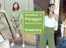 """แนะนำไอเดียมิกซ์แอนด์แมทช์ """"สีเขียว Greenery"""" สีแห่งปีตามเทรนด์ PANTONE 2017 (สไตล์ #301)"""