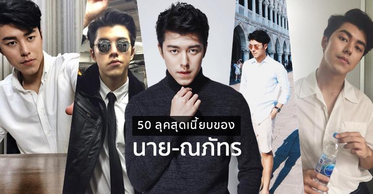 9naphat_cv