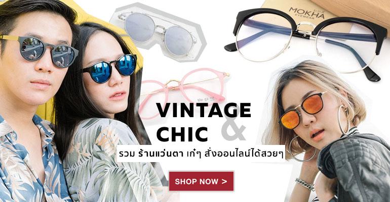 5-glasses-online