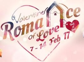 Terminal21 ชวนคุณร่วมบอกรักและส่งความคิดถึงในงาน Romance of Love 2017