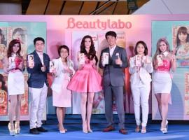 """โฮยู (Hoyu) เปิดตัวหนังโฆษณาล่าสุดวิปโฟมเปลี่ยนสีผม Beautylabo พร้อมเปิดตัวพรีเซนเตอร์ """"เอสเธอร์ สุปรีย์ลีลา"""""""