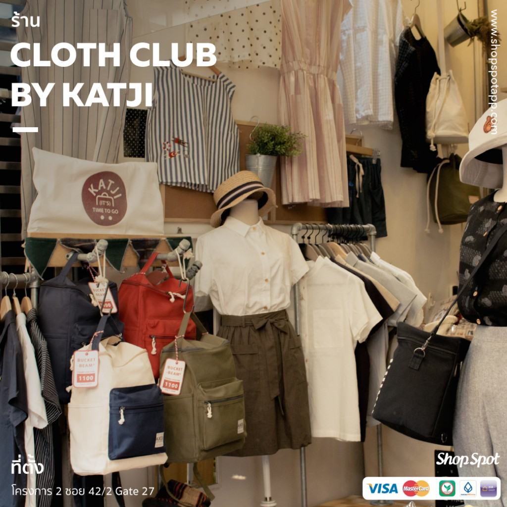 shopspot_jj2017_clothclub
