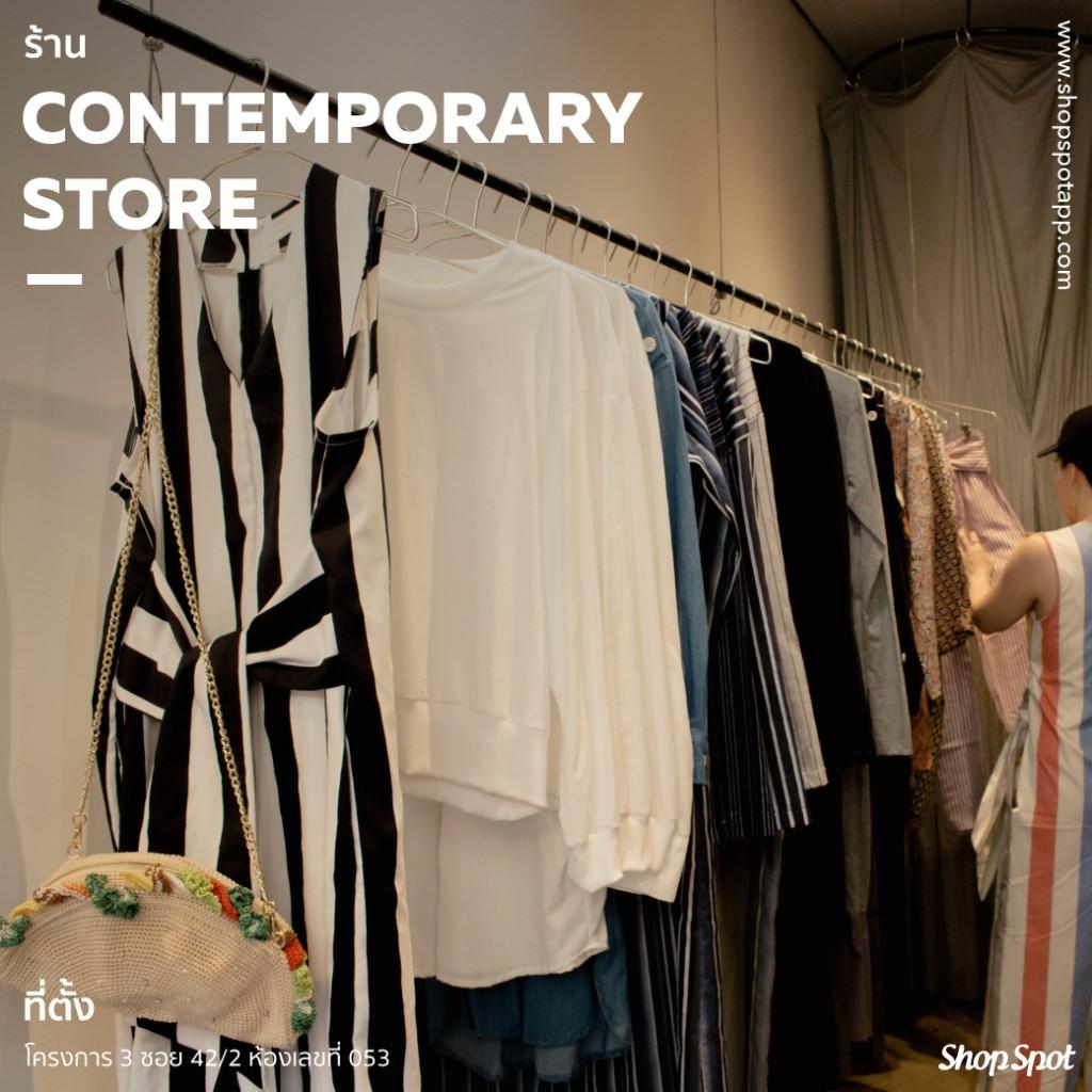 shopspot_jj2017_contem