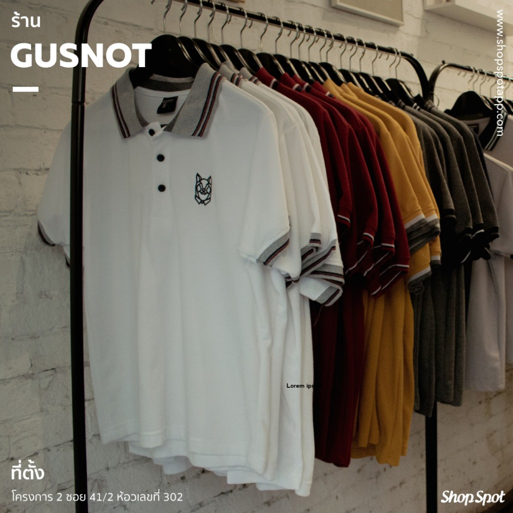 shopspot_jj2017_gusnot