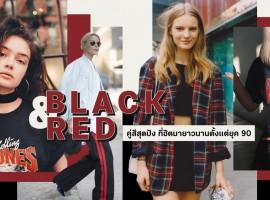 Black & Red คู่สีสุดปัง ที่ฮิตมายาวนานตั้งแต่ยุค 90 จนปัจจุบันก็ยังเท่อยู่ (สไตล์ #353)