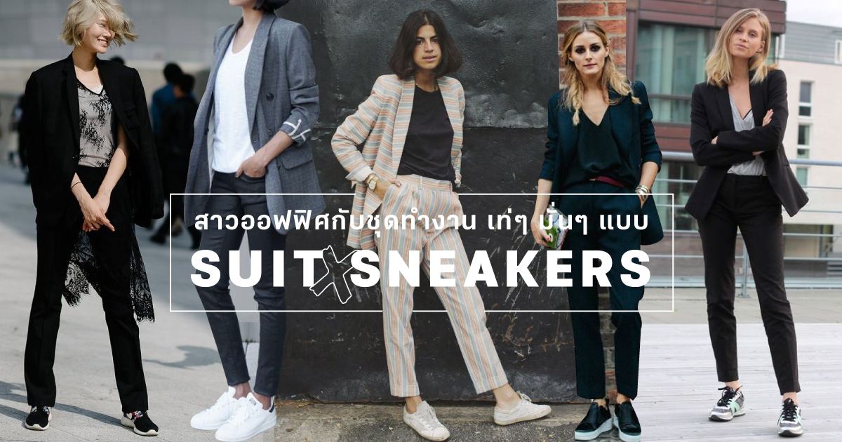 shopspot_recover2_suitxsneakers