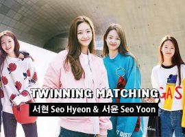 Twinning Matching ส่องลุคสุดน่ารักของสองนางแบบฝาแฝดมาแรงแห่ง Seoul Fashion Week (สไตล์ #357)