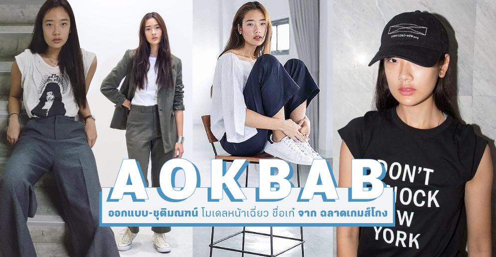 shopspot_aokbab1